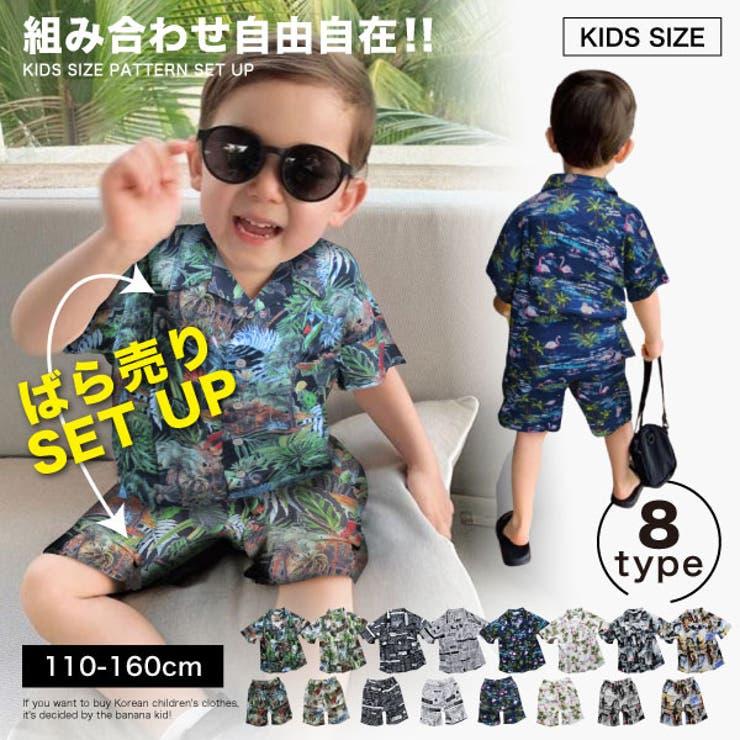 韓国子供服 キッズ セットアップ | 子供服バナナ小僧  | 詳細画像1