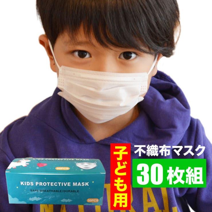 マスク 子供 使い捨てマスク | 子供服バナナ小僧  | 詳細画像1