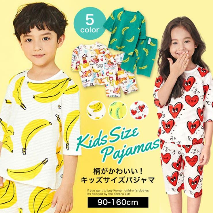 綿100% パジャマ キッズ   子供服バナナ小僧    詳細画像1