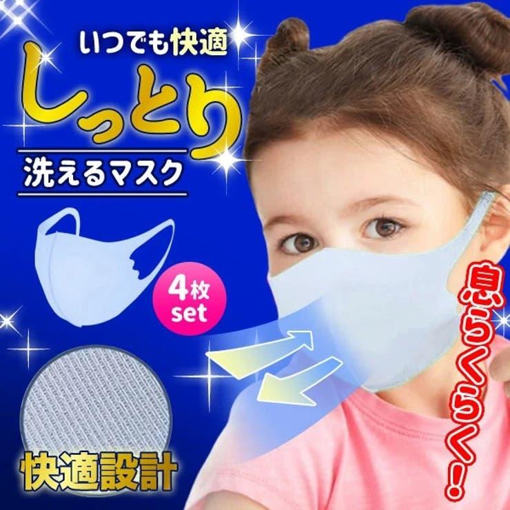 冷感マスク マスク 子供   子供服バナナ小僧    詳細画像1