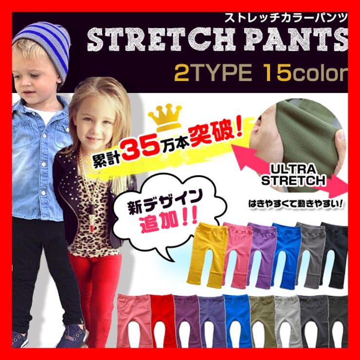 韓国子供服 女の子 男の子子供服 | 子供服バナナ小僧  | 詳細画像1