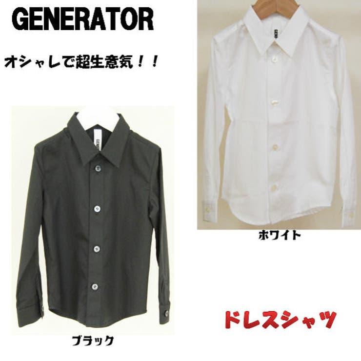 ジェネレーター(GENERATOR)着心地抜群!!ドレスシャツ【110cm】【120cm】【130cm】【子供服】   詳細画像