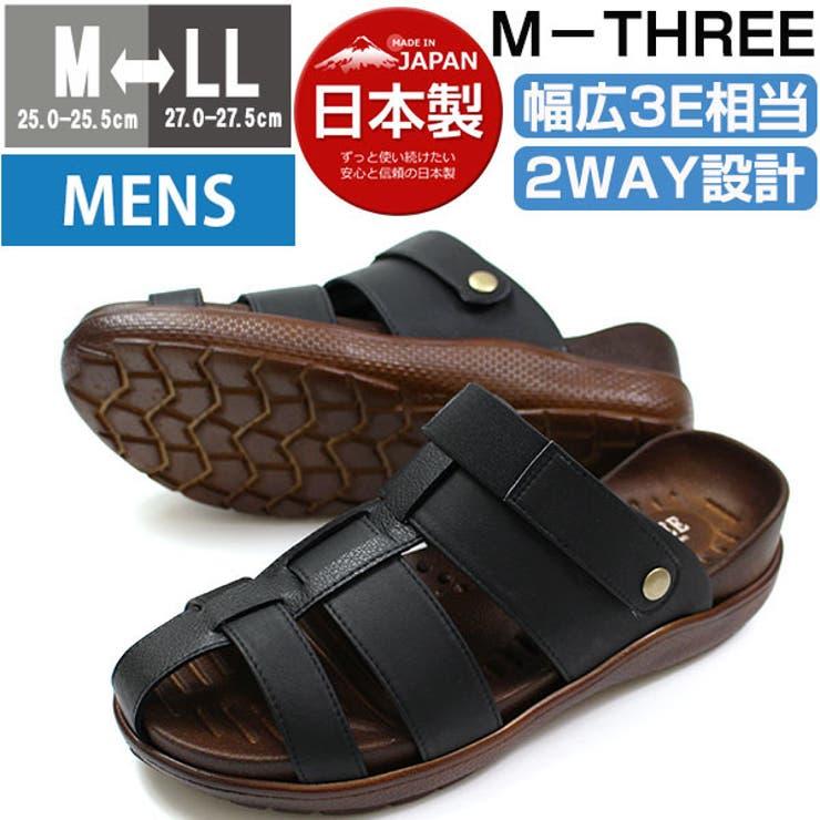 靴のニシムラのシューズ・靴/サンダル   詳細画像