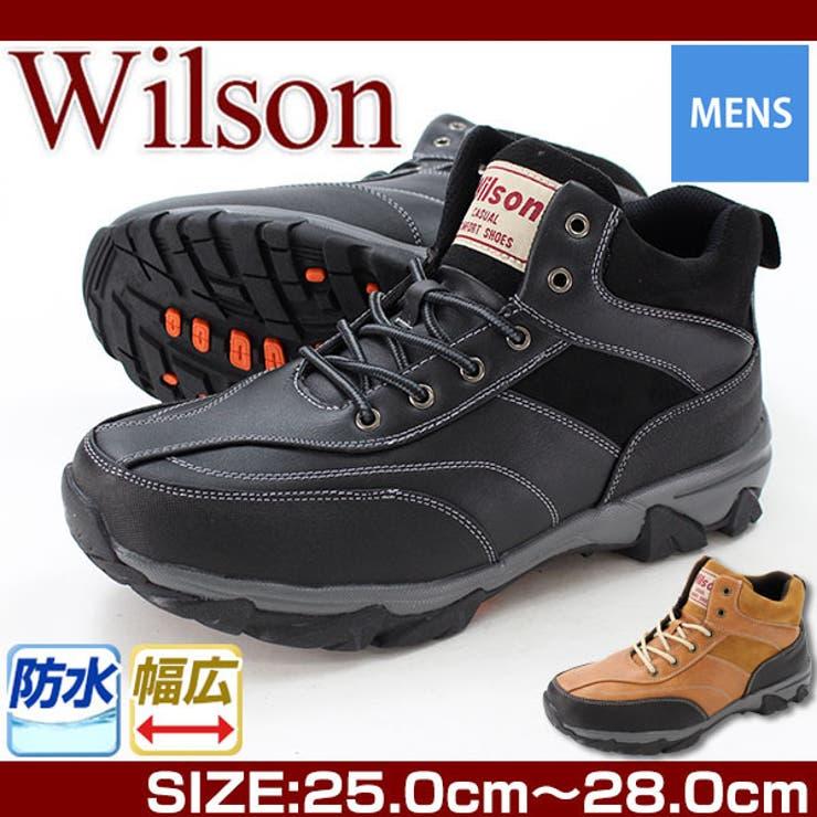 ウィルソン スニーカー ハイカット メンズ 靴 WILSON 391  父の日 | 靴のニシムラ | 詳細画像1