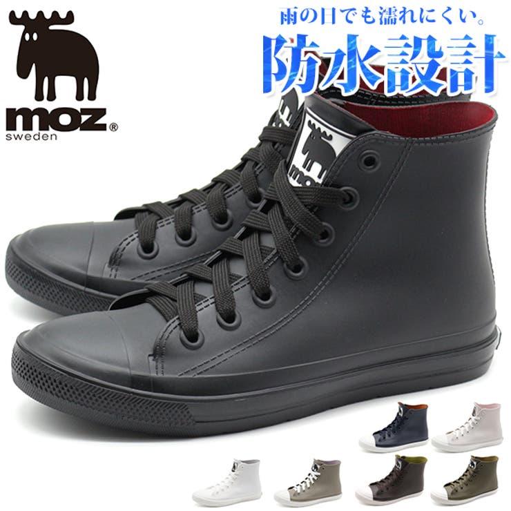 靴のニシムラのシューズ・靴/レインブーツ・レインシューズ | 詳細画像