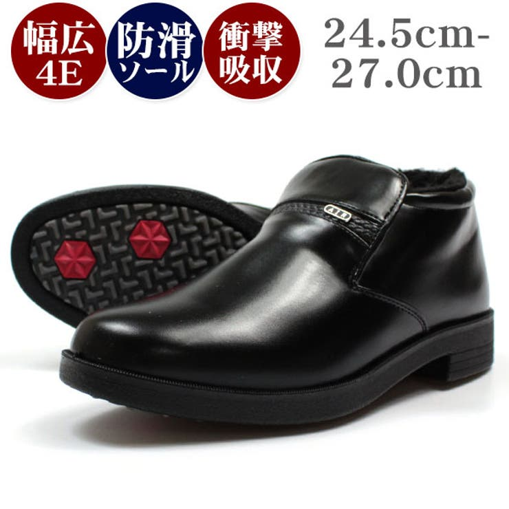 Super Soft AIR | 靴のニシムラ | 詳細画像1