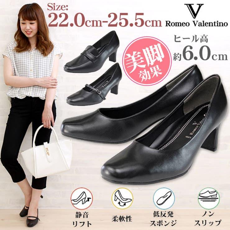 Romeo Valentino VB330 | 靴のニシムラ | 詳細画像1
