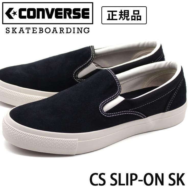 コンバース スケートボーディング スニーカー | 靴のニシムラ | 詳細画像1