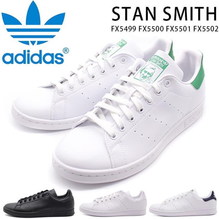 アディダス スタンスミス スニーカー   靴のニシムラ   詳細画像1