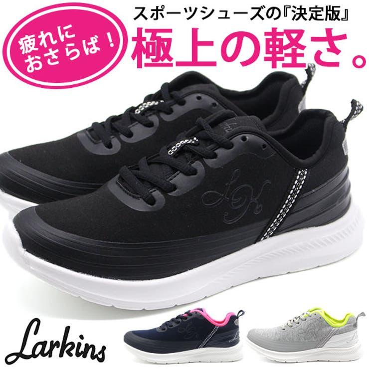 スニーカー レディース 靴 | 靴のニシムラ | 詳細画像1