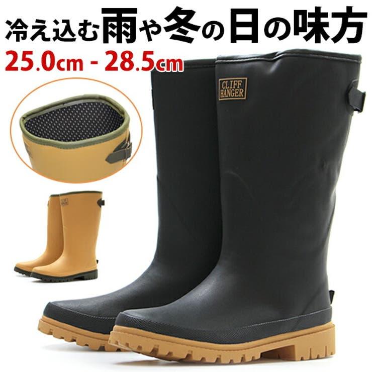 レインブーツ メンズ 25 | 靴のニシムラ | 詳細画像1