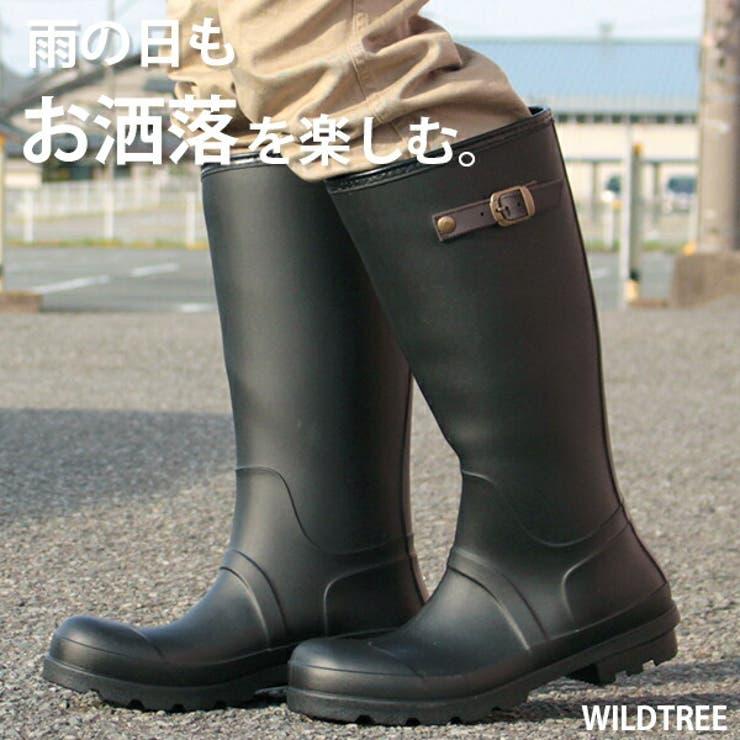 レインブーツ メンズ 長靴 | 靴のニシムラ | 詳細画像1