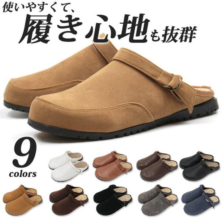 靴のニシムラのシューズ・靴/サンダル | 詳細画像