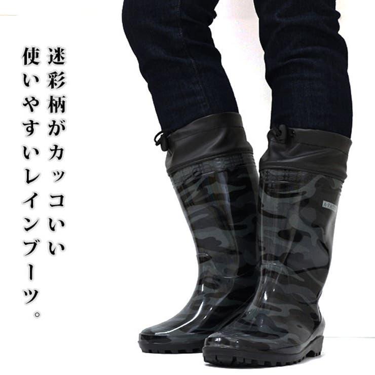レインブーツ メンズ 長靴   靴のニシムラ   詳細画像1