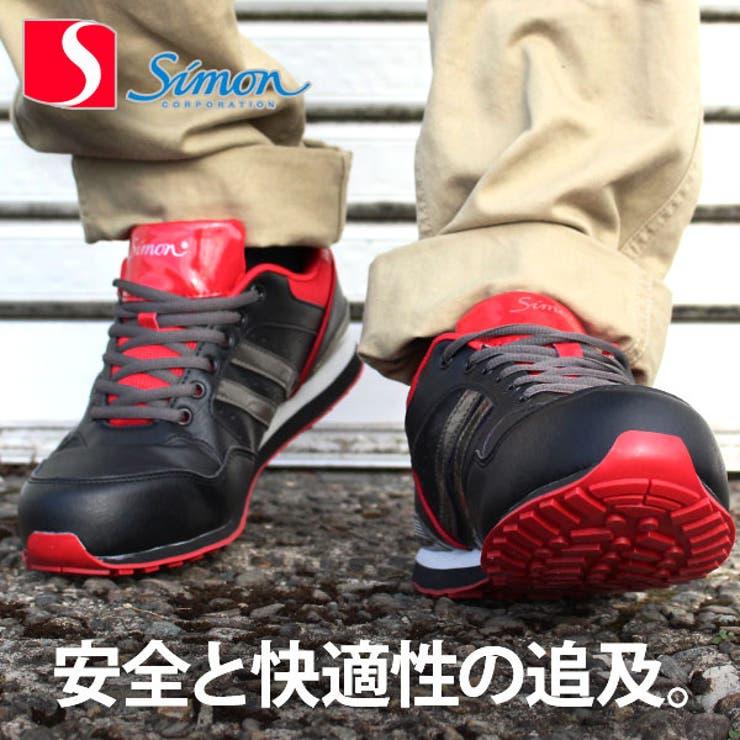 安全靴 メンズ 靴   靴のニシムラ   詳細画像1