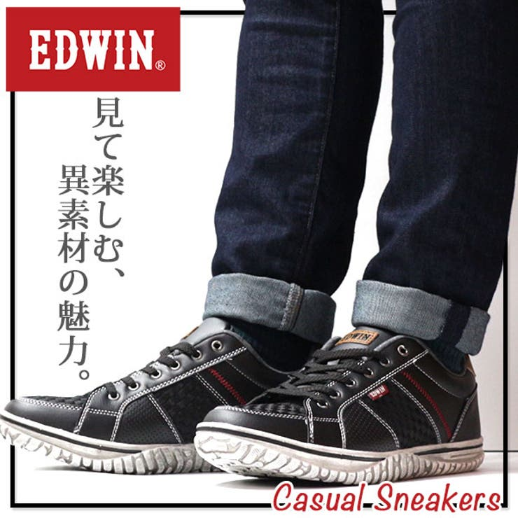 スニーカー エドウィン メンズ   靴のニシムラ   詳細画像1