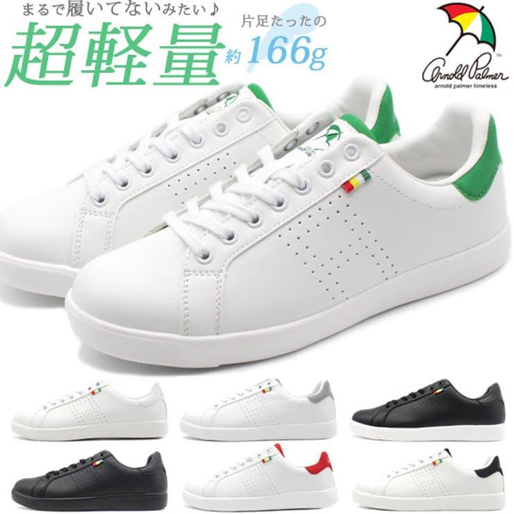 レディース スニーカー 靴 | 靴のニシムラ | 詳細画像1