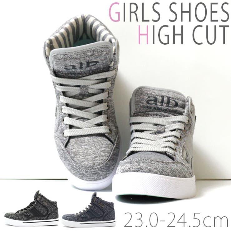 靴のニシムラのシューズ・靴/スニーカー | 詳細画像