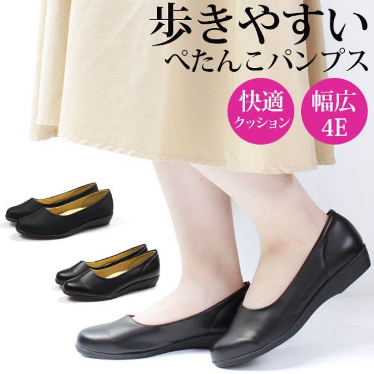 靴のニシムラのシューズ・靴/パンプス | 詳細画像