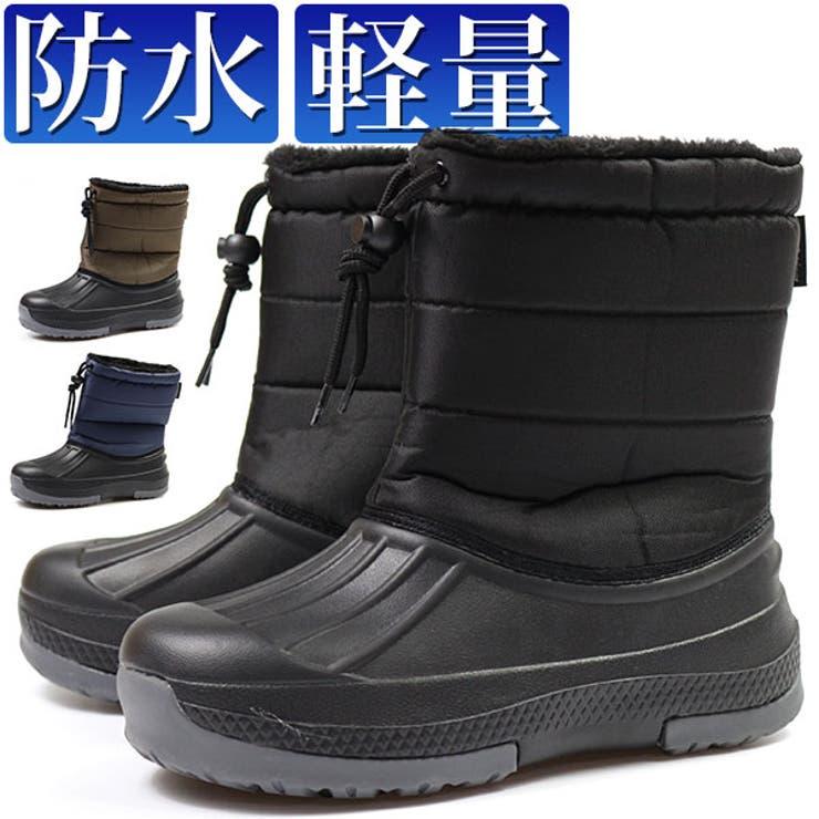 ブーツ メンズ 長靴 | 靴のニシムラ | 詳細画像1