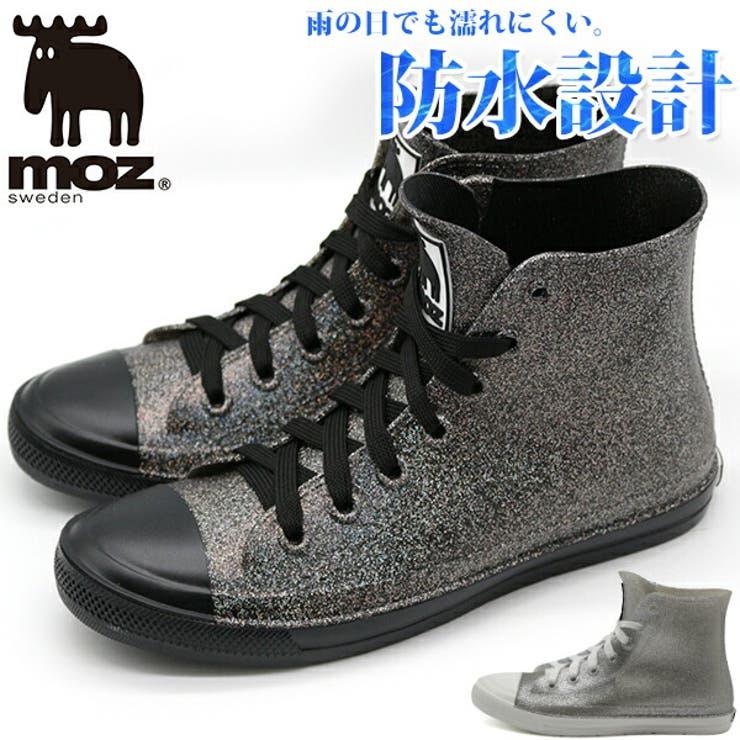 スニーカーレディース靴レインシューズハイカット黒銀ブラックシルバー完全防水軽量軽いプレプラモズmozMZ-8427   詳細画像