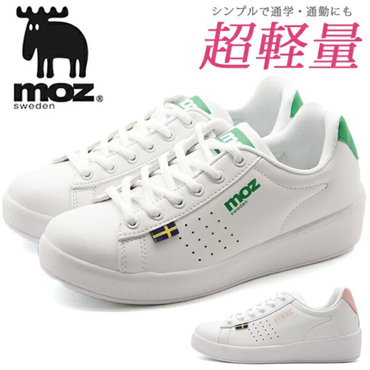 スニーカー レディース キッズ   靴のニシムラ   詳細画像1