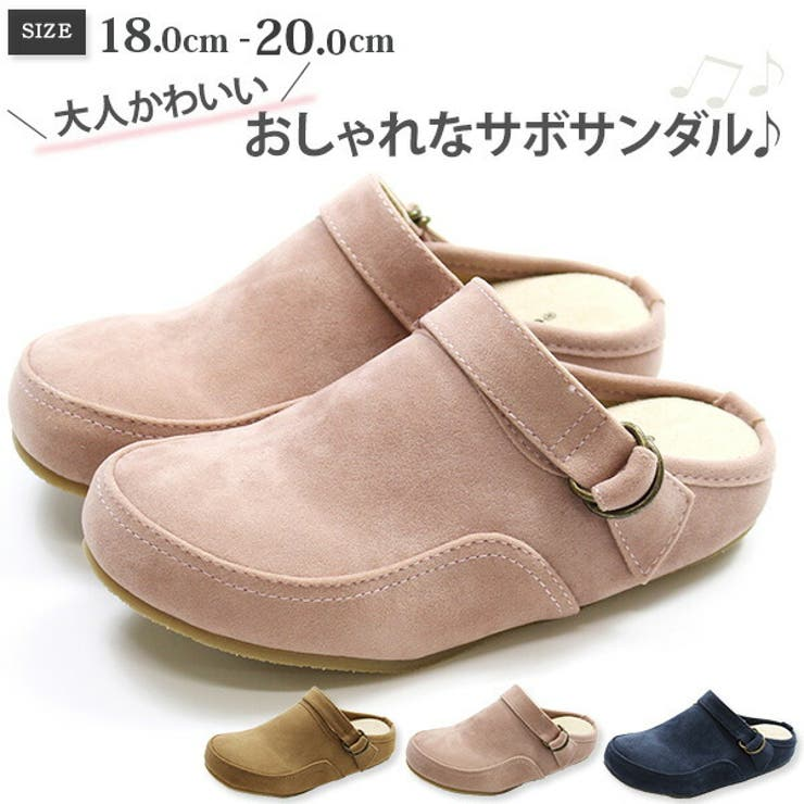 サンダル 子供 キッズ   靴のニシムラ   詳細画像1