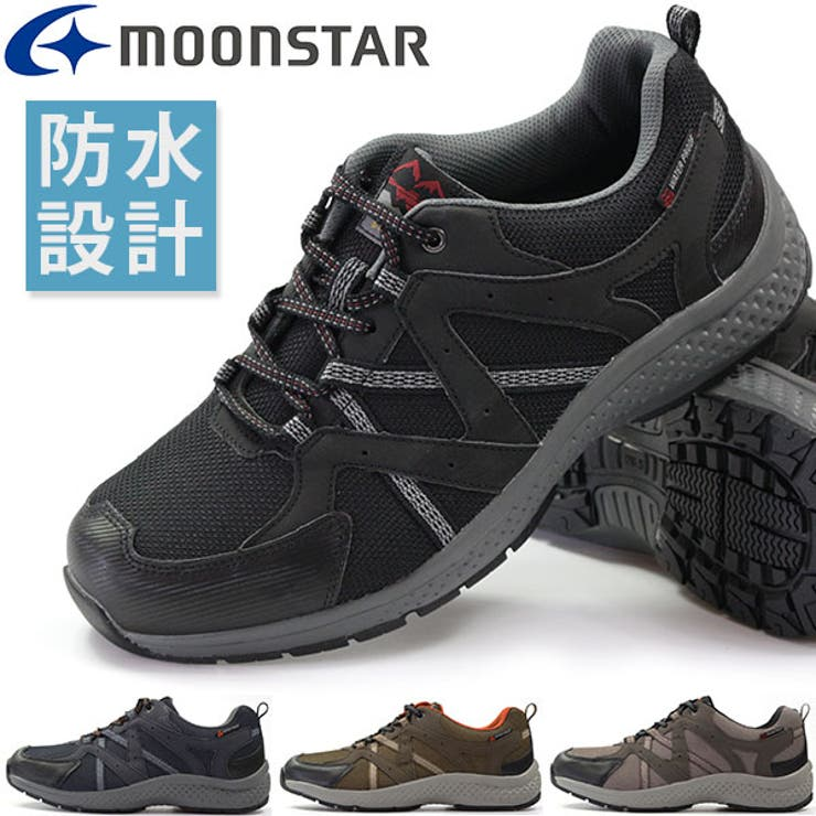 スニーカーメンズ靴男性moonstarムーンスター防水カジュアル厚底SuppListSPLTM195 | 詳細画像