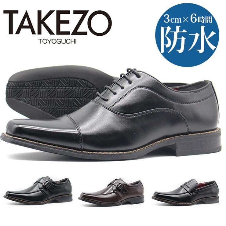ビジネスシューズ メンズ 革靴   靴のニシムラ   詳細画像1