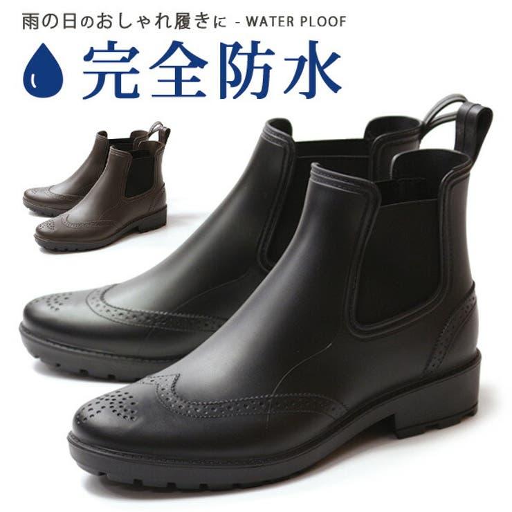 靴のニシムラのシューズ・靴/レインブーツ・レインシューズ   詳細画像