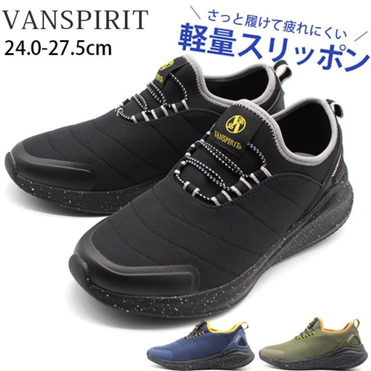 スニーカー メンズ 靴   靴のニシムラ   詳細画像1