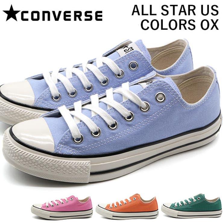 コンバースオールスタースニーカーレディース靴水色ピンクオレンジグリーン軽量CONVERSEALLSTARUSCOLORSOX | 詳細画像