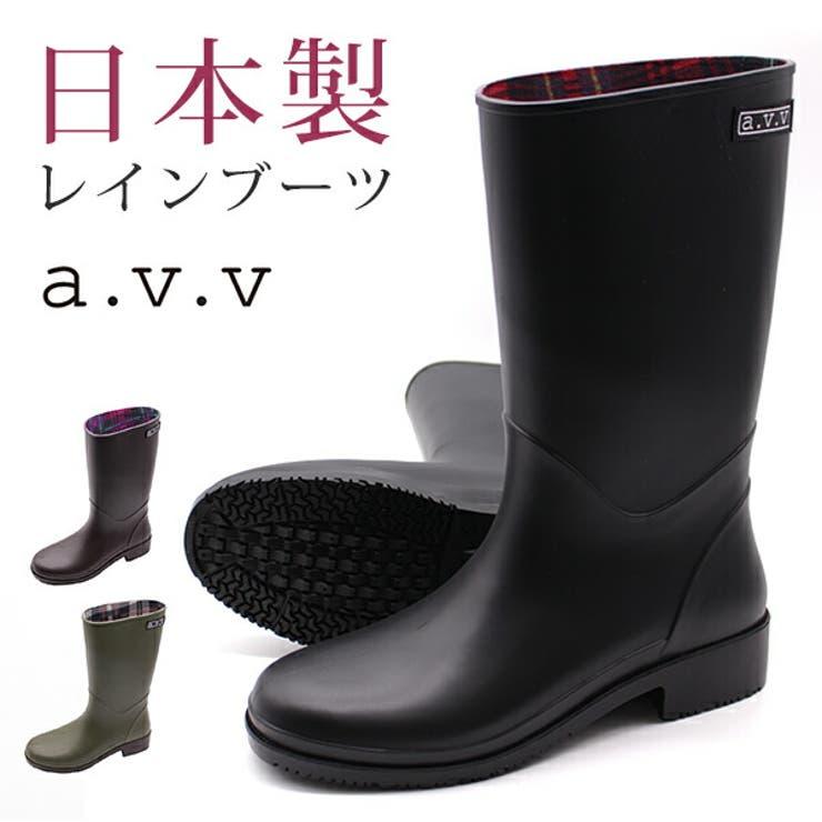 レインブーツ レディース 長靴 | 靴のニシムラ | 詳細画像1