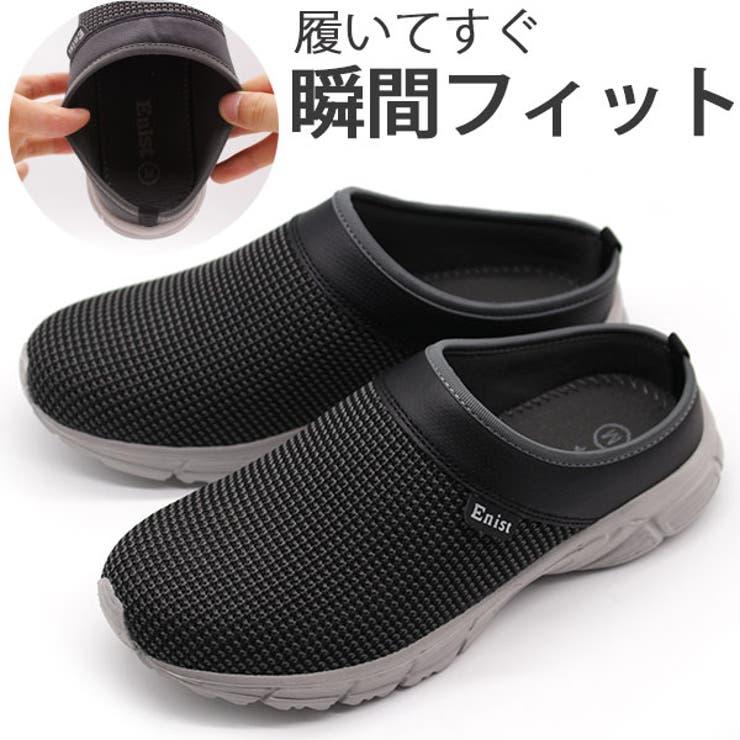 スニーカー メンズ 靴 | 靴のニシムラ | 詳細画像1
