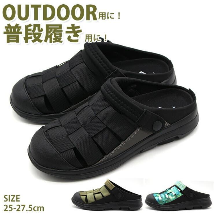 サンダル メンズ 靴 | 靴のニシムラ | 詳細画像1