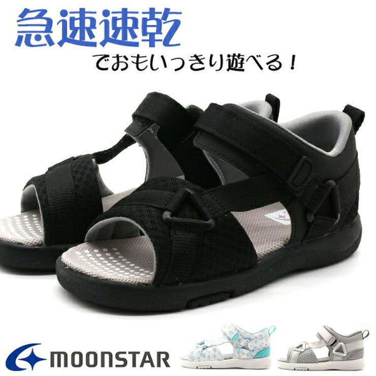 サンダル キッズ 子供 | 靴のニシムラ | 詳細画像1