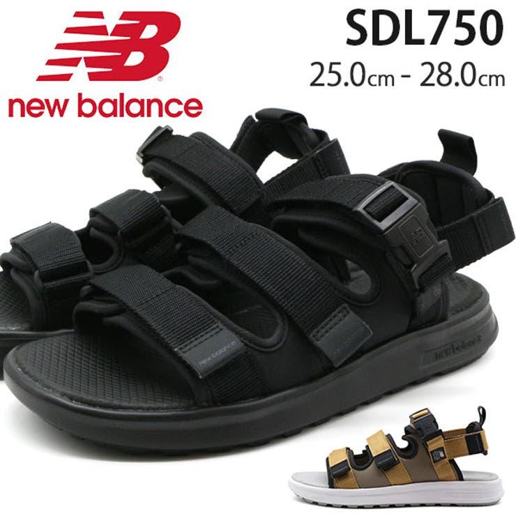 ニューバランスサンダルメンズ靴黒ブラックブラウンスポーツサンダルスポーツ軽量軽いNewbalancSDL750 | 詳細画像