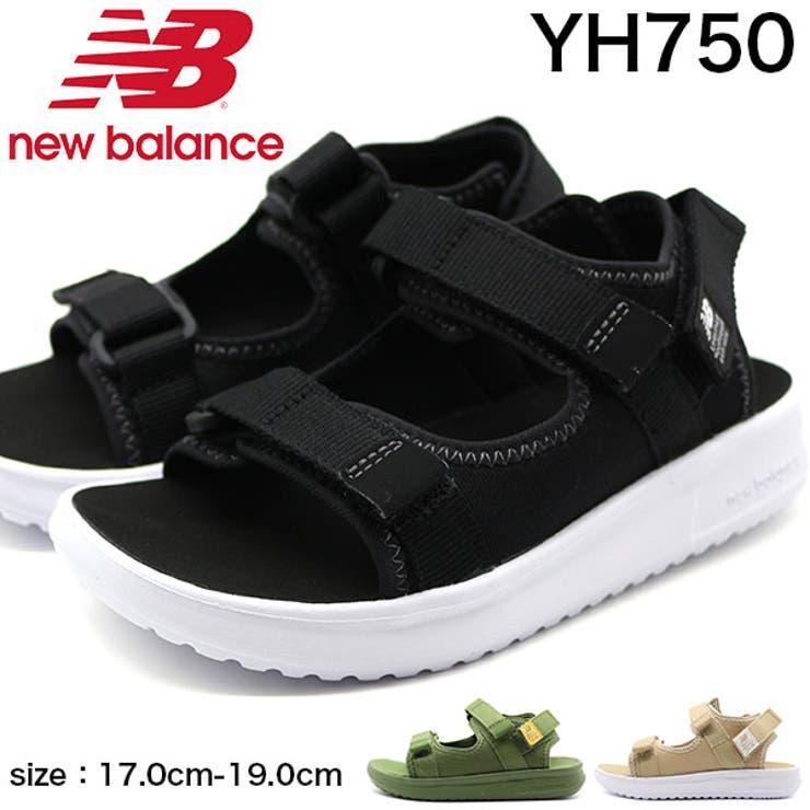 ニューバランス サンダル キッズ | 靴のニシムラ | 詳細画像1