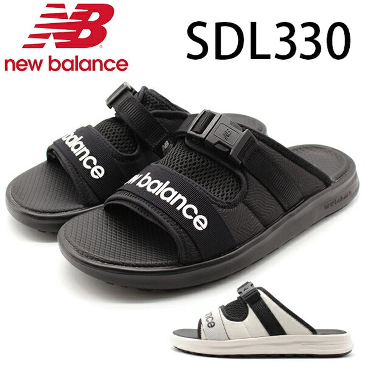 ニューバランスサンダルメンズ靴シャワーブラックグレー軽量軽いNewBalanceSDL330 | 詳細画像