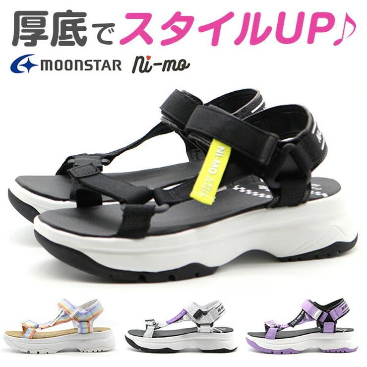 ムーンスター ニーモ キッズ   靴のニシムラ   詳細画像1