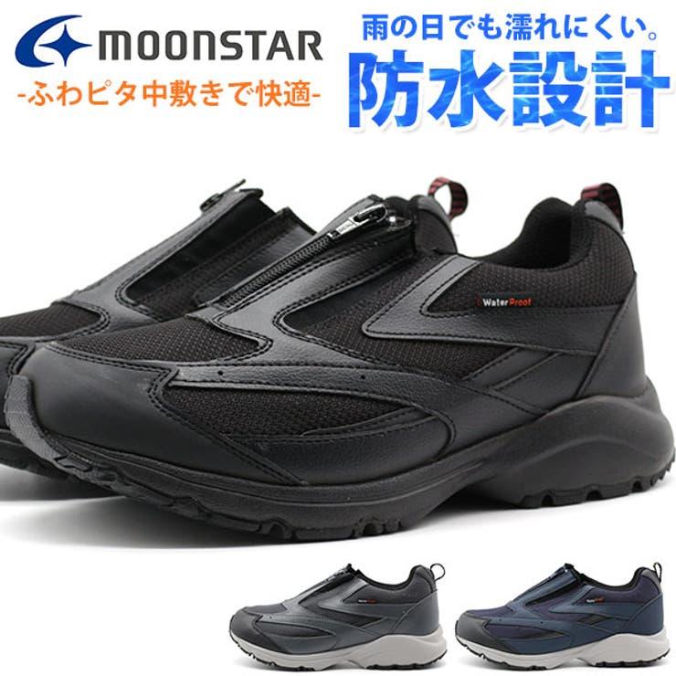 スニーカーメンズ靴スリッポン黒ブラックグレーネイビー幅広5E防水雨抗菌防臭MOONSTARSPLTM200 | 詳細画像