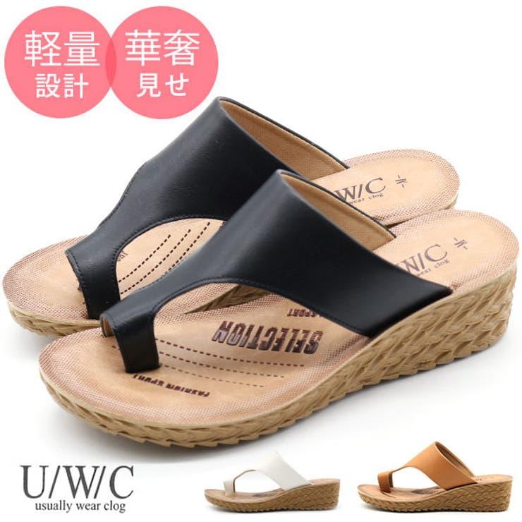 サンダル レディース 靴 | 靴のニシムラ | 詳細画像1
