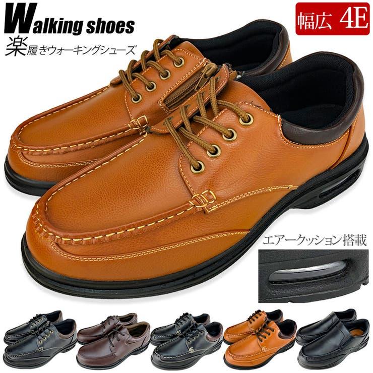 メンズウォーキングoutdoorコンフォート4E相当紳士靴シューズ/おしゃれ/黒/茶/人気/カジュアル春秋冬2色紳士靴10578-10579/靴靴パワー | 詳細画像