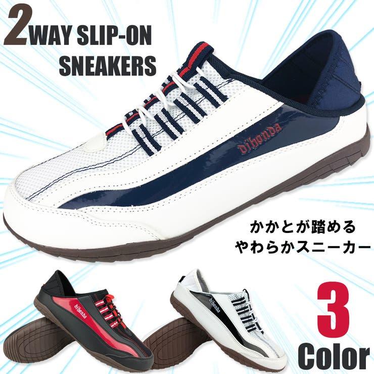 靴靴POWERのシューズ・靴/スリッポン | 詳細画像