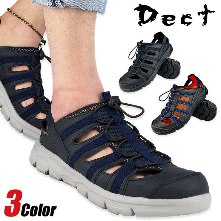 靴靴POWERのシューズ・靴/サンダル   詳細画像