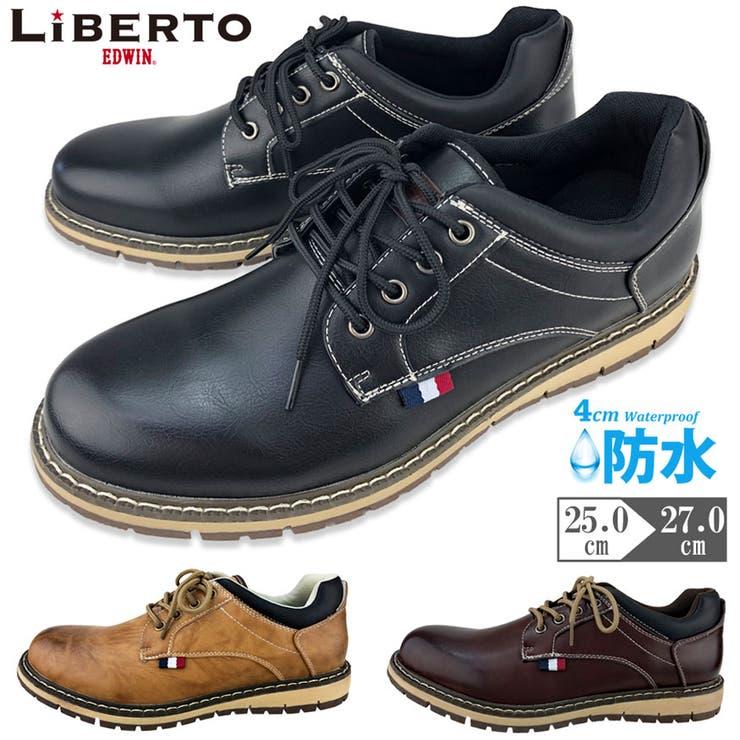 靴靴POWERのシューズ・靴/レインブーツ・レインシューズ | 詳細画像