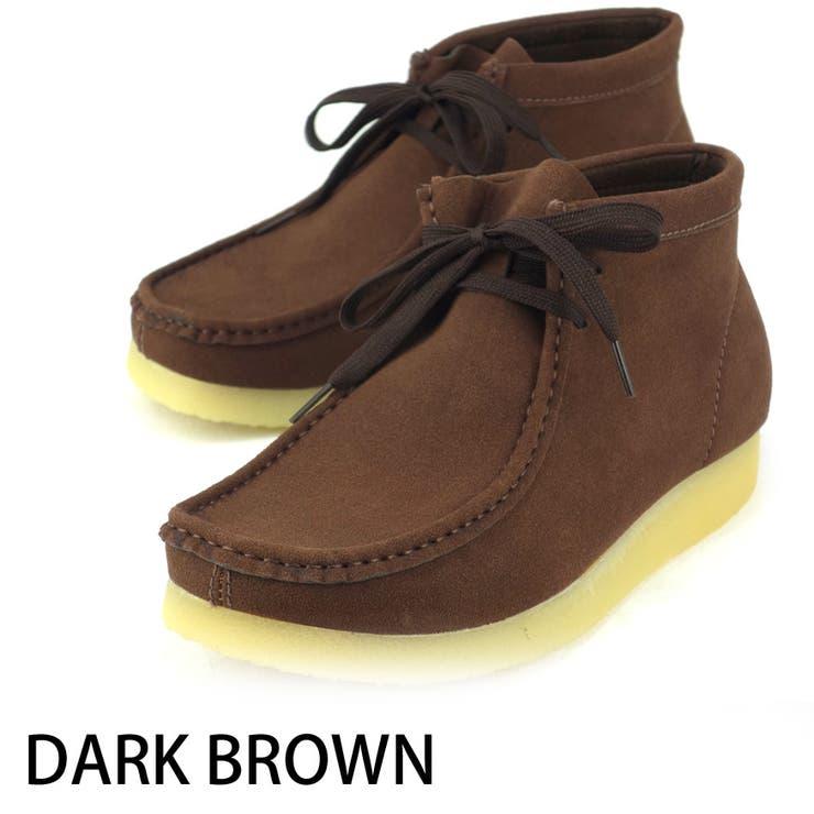 北海道と沖縄以外メンズブーツブーツメンズ チャッカブーツおしゃれかっこいい定番ヘビロテトレッキングアウトドア秋冬黒茶ブラックブラウン靴Men'sBoots5115/靴靴パワー | 詳細画像