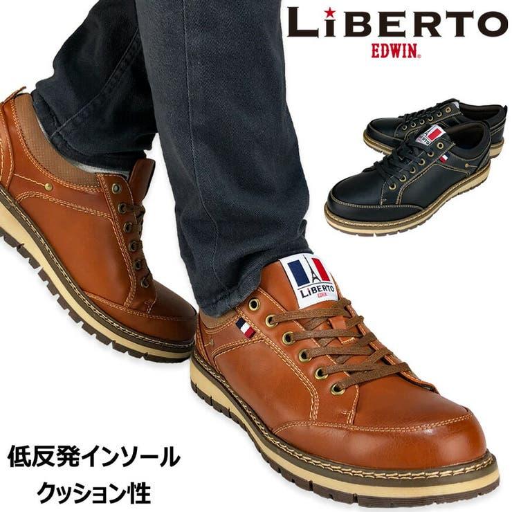 リベルトエドウィンメンズスニーカーレースアップ編み上げ紐カジュアルブラックキャメル低反発ソール履きやすい低反発クッション人気さわやかモテ系シンプルおしゃれ短靴売れ筋紳士靴靴靴パワー50-570 | 詳細画像