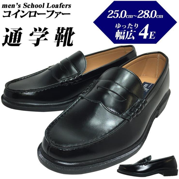 メンズトラッドローファービジネスシューズ25cm~28cmまで71-5/靴靴パワー | 詳細画像