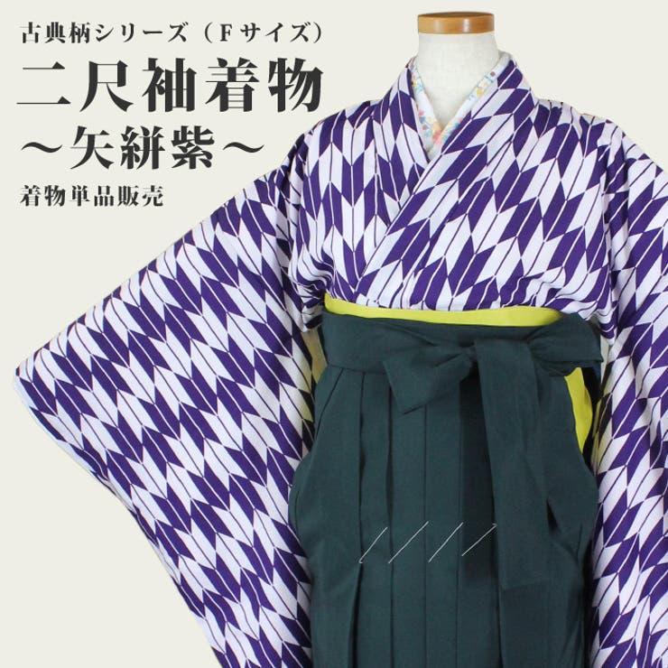 京のおしゃれ屋 の浴衣・着物/着物 | 詳細画像